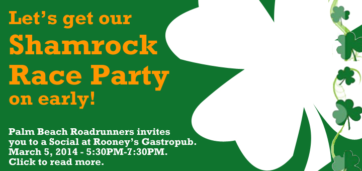 Shamrock Race Party – March 5, 2014