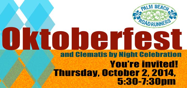 Oktoberfest Social – October 2, 2014
