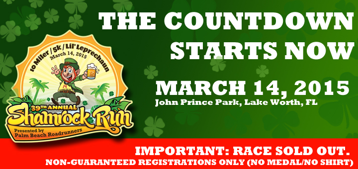 39th Annual Shamrock Run