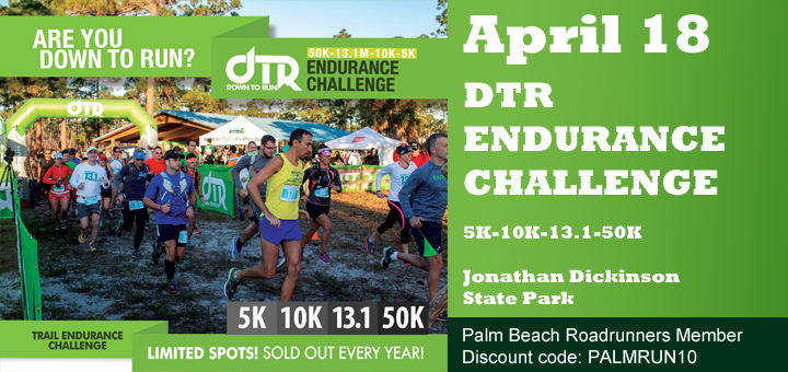 PAST EVENT DTR Endurance Challenge – April 18, 2015
