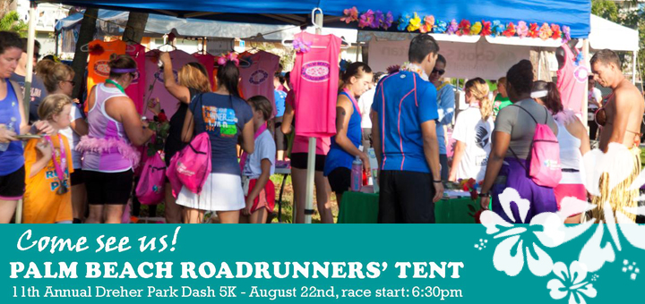 Dreher Park Dash – Come see us!