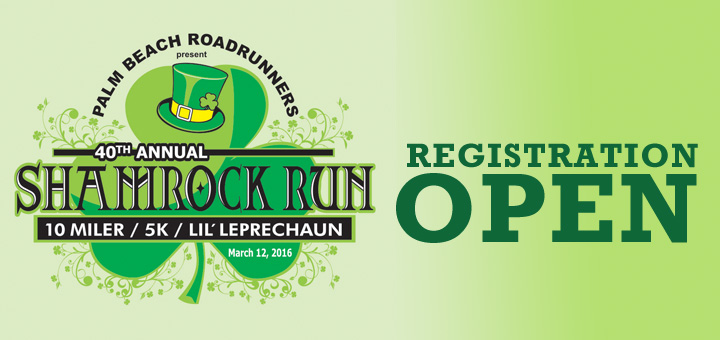 Shamrock Run 10 miler/5K – registration open